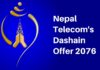 Nepal Telecom's Amazing Dashain Offer 2076