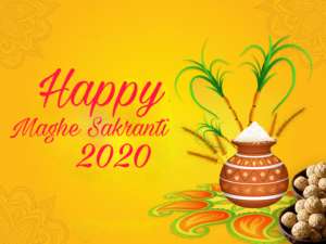 Happy Maghe Sakranti 2020