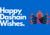 Happy Dashain 2077 Wishes, Quotes And SMS