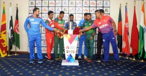 Nepal in Asia Cup