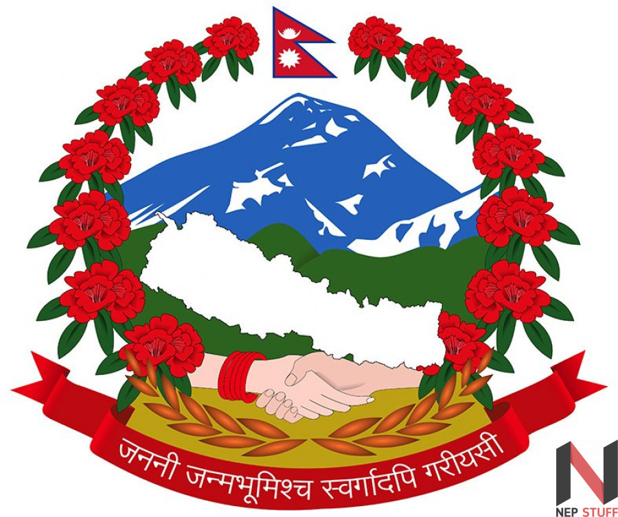 Nepal's new updated National Emblem
