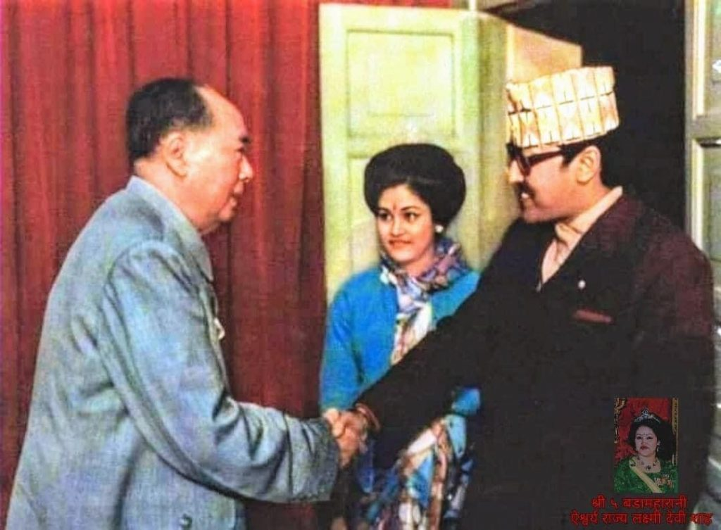 Late Mao Zedong and Late King Birendra meet at Beijing in December 1973