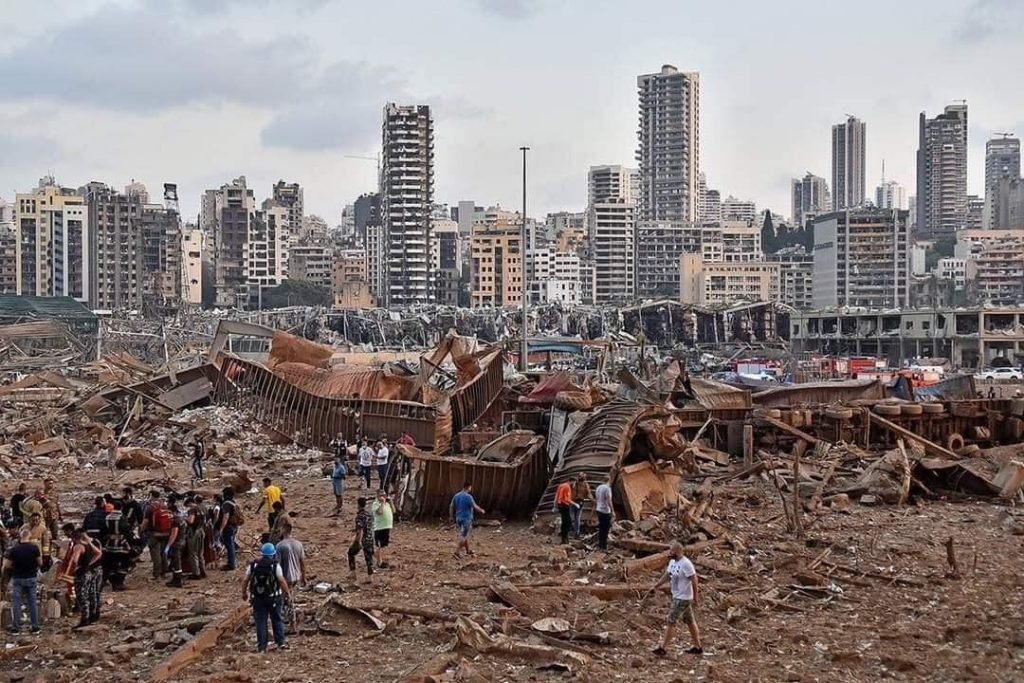 Ripped beirut