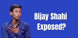 Bijay Shahi Exposed