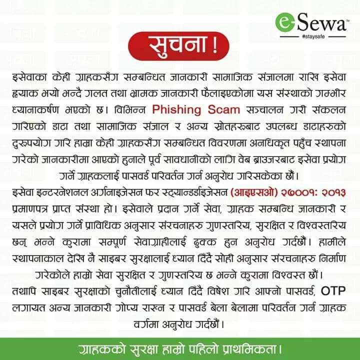 E-Sewa Forces Users To Change Password After A Tweet Claims Data Breach