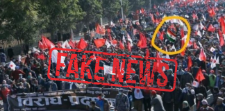Fact Check_ Did the procession led by Prachanda-Madhav had Indian Flag_