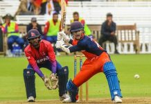 Nepal to host Tri-Nations T20i series from 17th - 24th April 2021